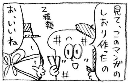 f:id:uezutakashi:20150716223452j:plain