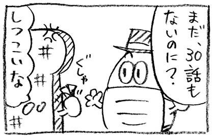 f:id:uezutakashi:20150716223516j:plain