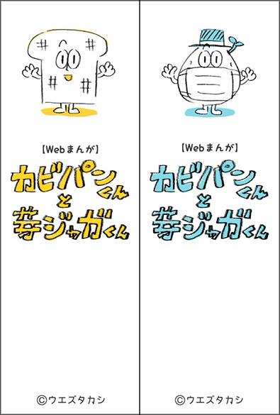 f:id:uezutakashi:20150716223537j:plain