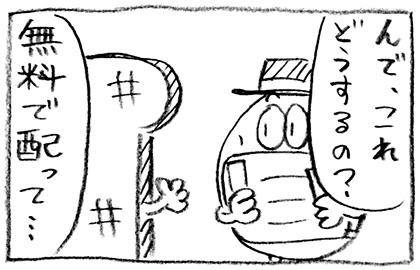 f:id:uezutakashi:20150719212929j:plain