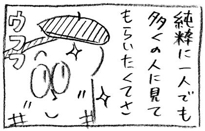 f:id:uezutakashi:20150719213021j:plain