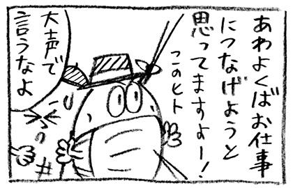 f:id:uezutakashi:20150719213038j:plain