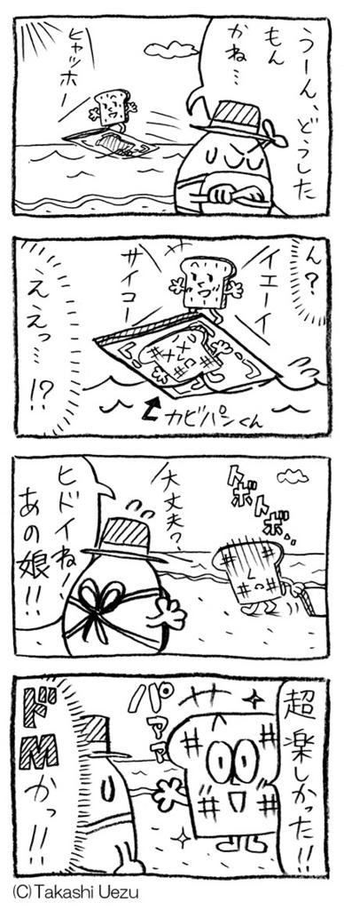 f:id:uezutakashi:20160823201416j:plain