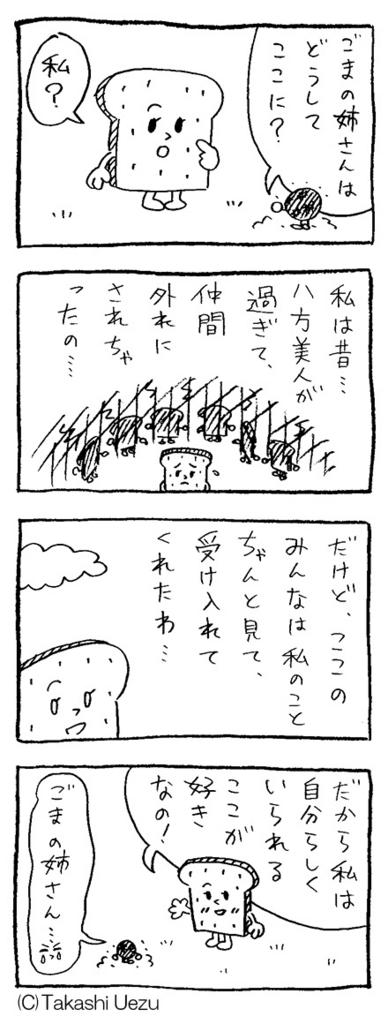 f:id:uezutakashi:20161228215538j:plain