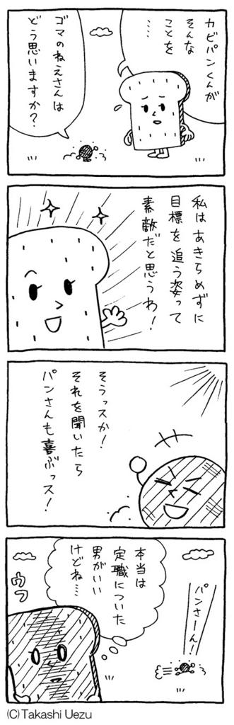 f:id:uezutakashi:20170218135113j:plain