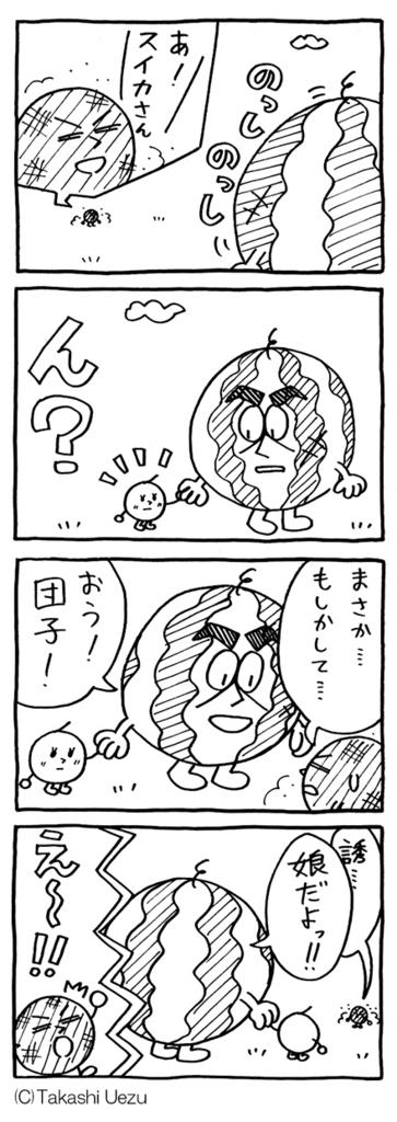 f:id:uezutakashi:20180522231216j:plain