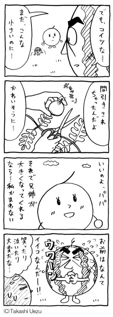 f:id:uezutakashi:20180607205606j:plain