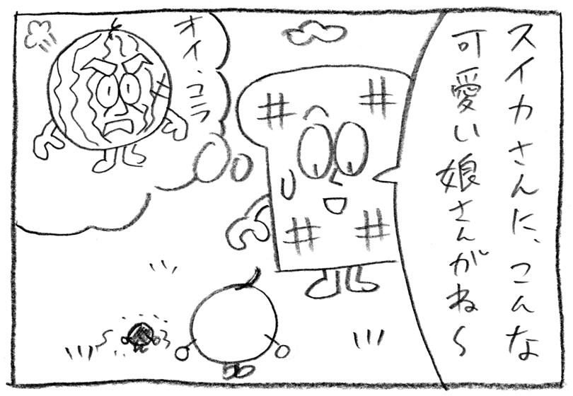 f:id:uezutakashi:20200227203310j:plain