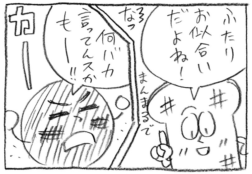 f:id:uezutakashi:20200227203501j:plain