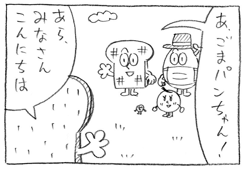 f:id:uezutakashi:20200304182404j:plain