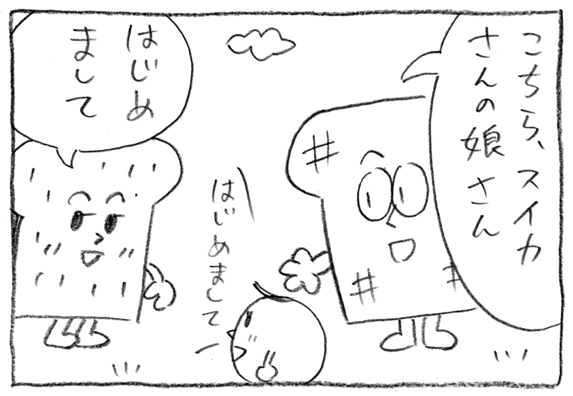 f:id:uezutakashi:20200304182446j:plain