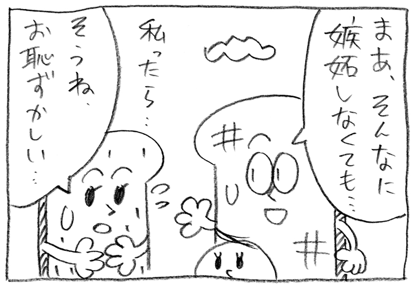 f:id:uezutakashi:20200408192841j:plain
