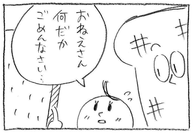 f:id:uezutakashi:20200408192854j:plain
