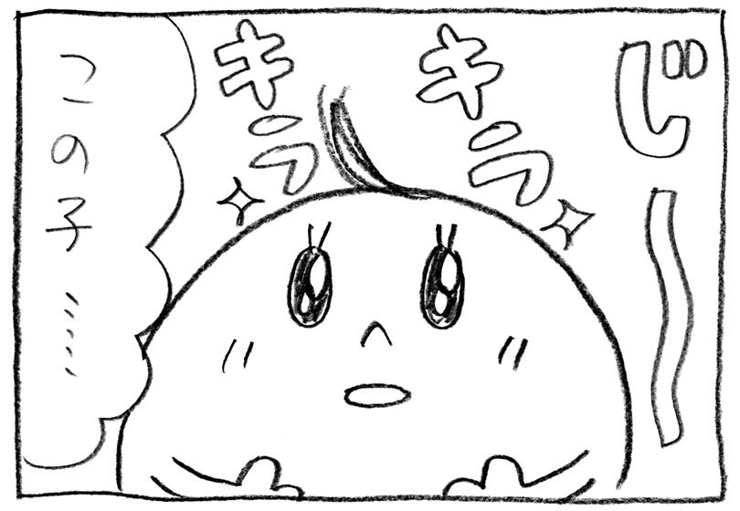 f:id:uezutakashi:20200408192905j:plain