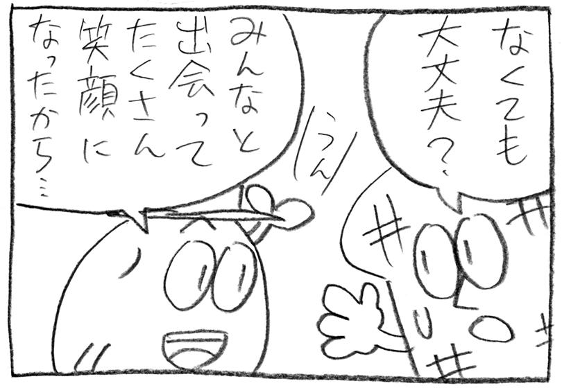 f:id:uezutakashi:20200418183408j:plain