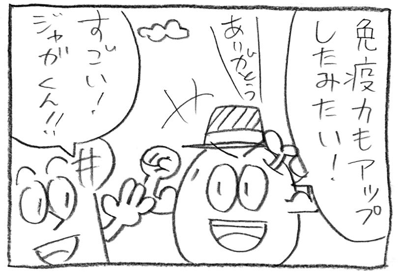 f:id:uezutakashi:20200418183418j:plain