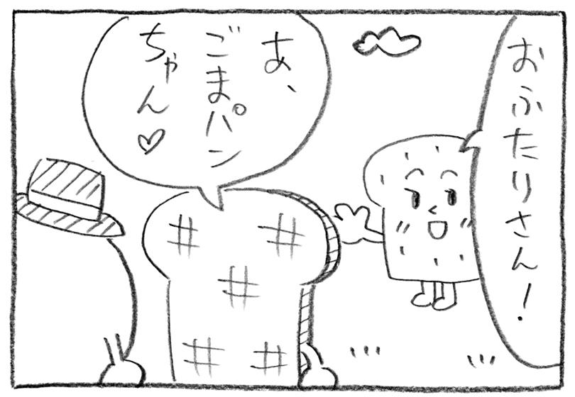 f:id:uezutakashi:20200419185049j:plain