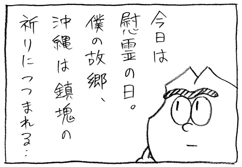 f:id:uezutakashi:20200623200600j:plain