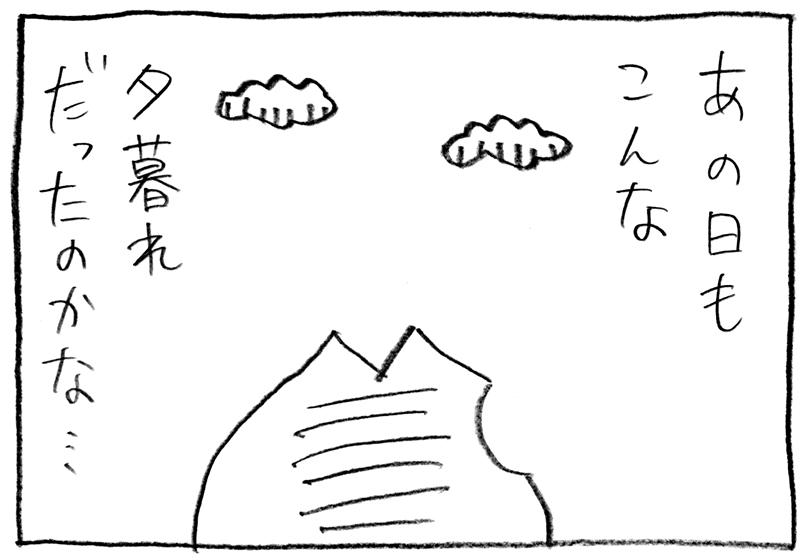 f:id:uezutakashi:20200623200614j:plain