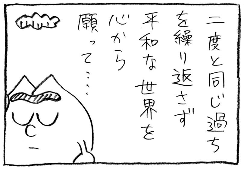 f:id:uezutakashi:20200623200628j:plain