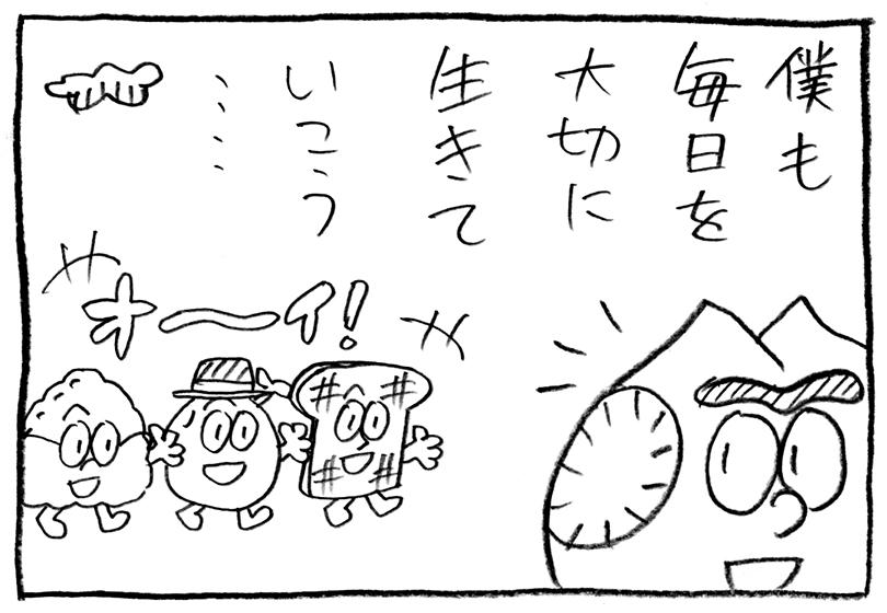 f:id:uezutakashi:20200623200644j:plain