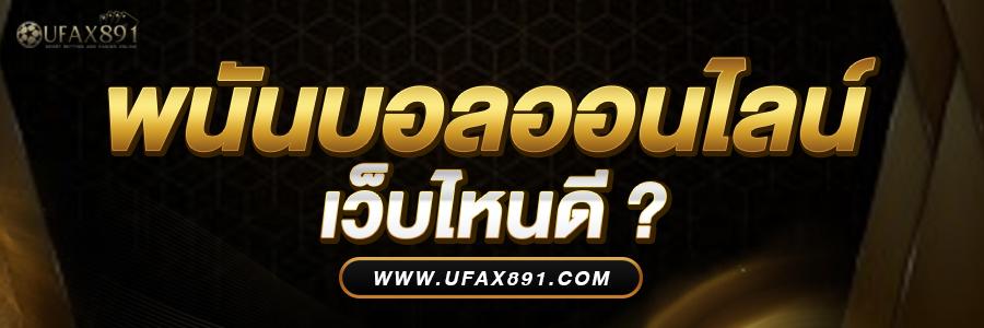 f:id:ufa700s:20210308172310j:plain