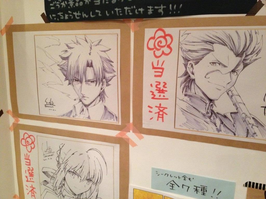 Fate/Zero振り返り画像③の画像