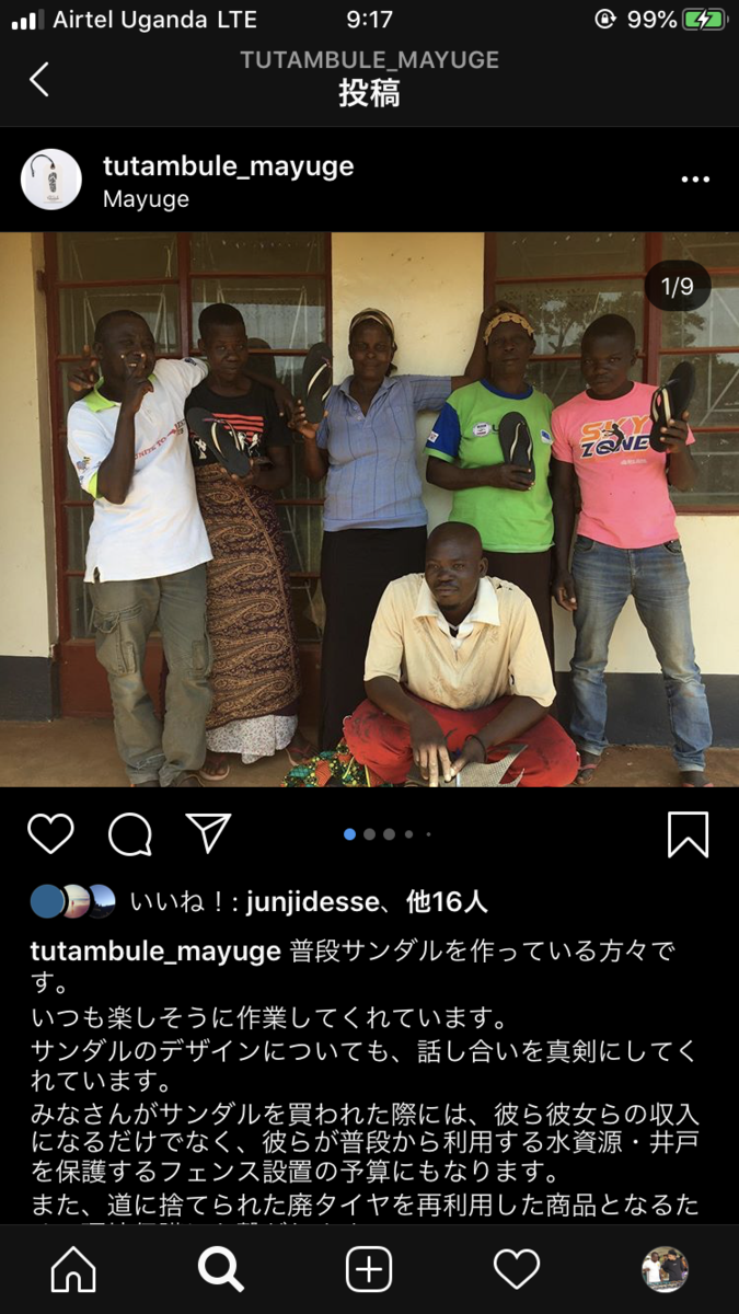 f:id:ugandakougyoukoukou:20191209152035p:plain