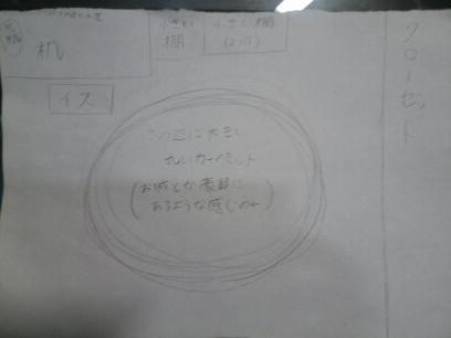 20130322205551