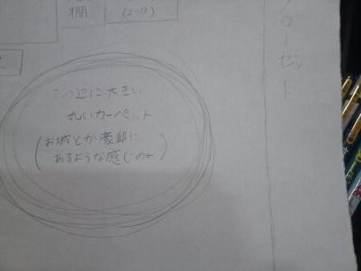 20130322205601