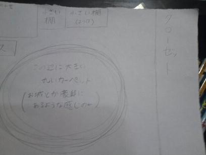 20130322205605