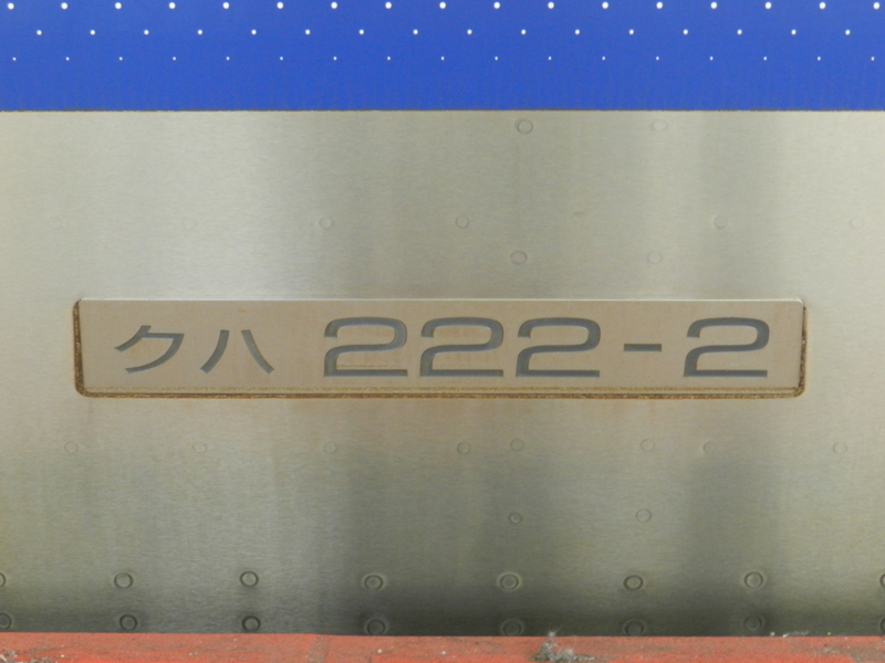 f:id:ugomemo-kyuuya:20131230111958j:plain