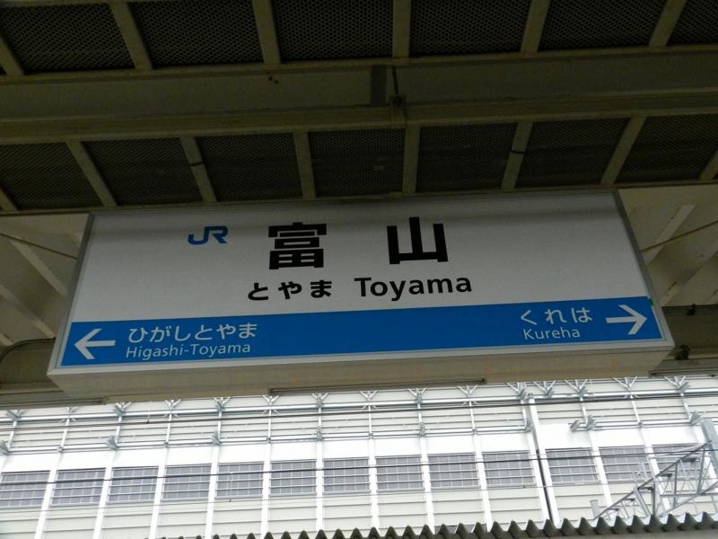 f:id:ugomemo-kyuuya:20170405041227j:plain