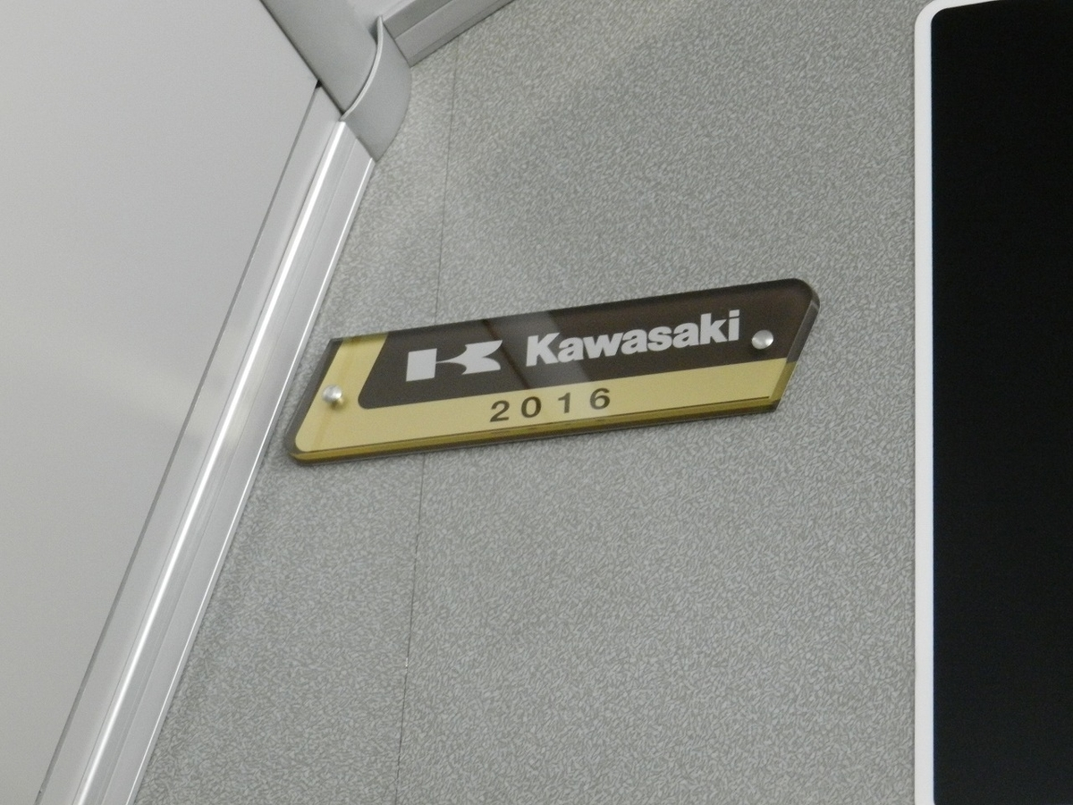 f:id:ugomemo-kyuuya:20191104201258j:plain