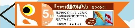 f:id:ugotosyokan:20210430135338j:plain