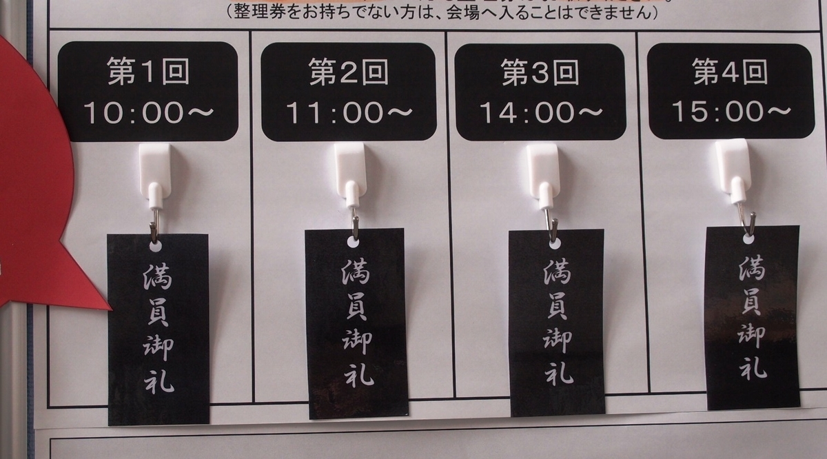 f:id:ugotosyokan:20210503112413j:plain