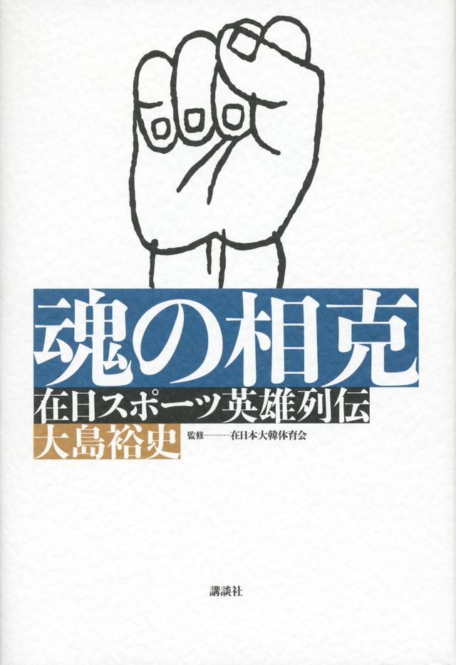 f:id:ugotosyokan:20210721104047j:plain