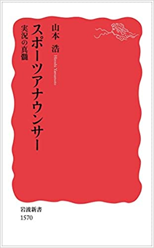 f:id:ugotosyokan:20210721104523j:plain