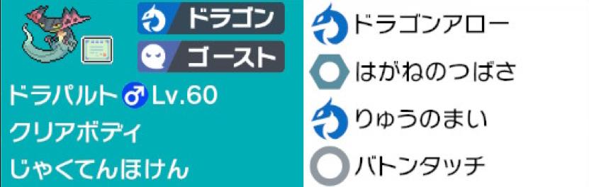 f:id:uguisu-atsign:20200229030552p:plain