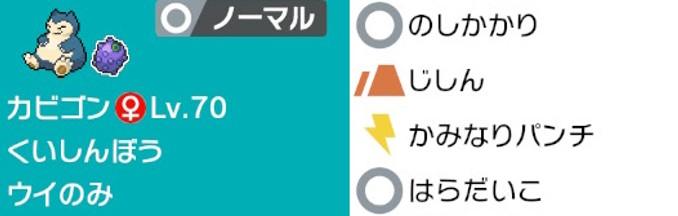 f:id:uguisu-atsign:20200402010905j:plain