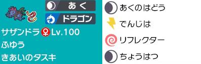 f:id:uguisu-atsign:20200601085707p:plain