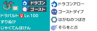 f:id:uguisu-atsign:20200601085807p:plain