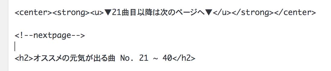 f:id:uh-takumi-miyata:20200527210559p:plain