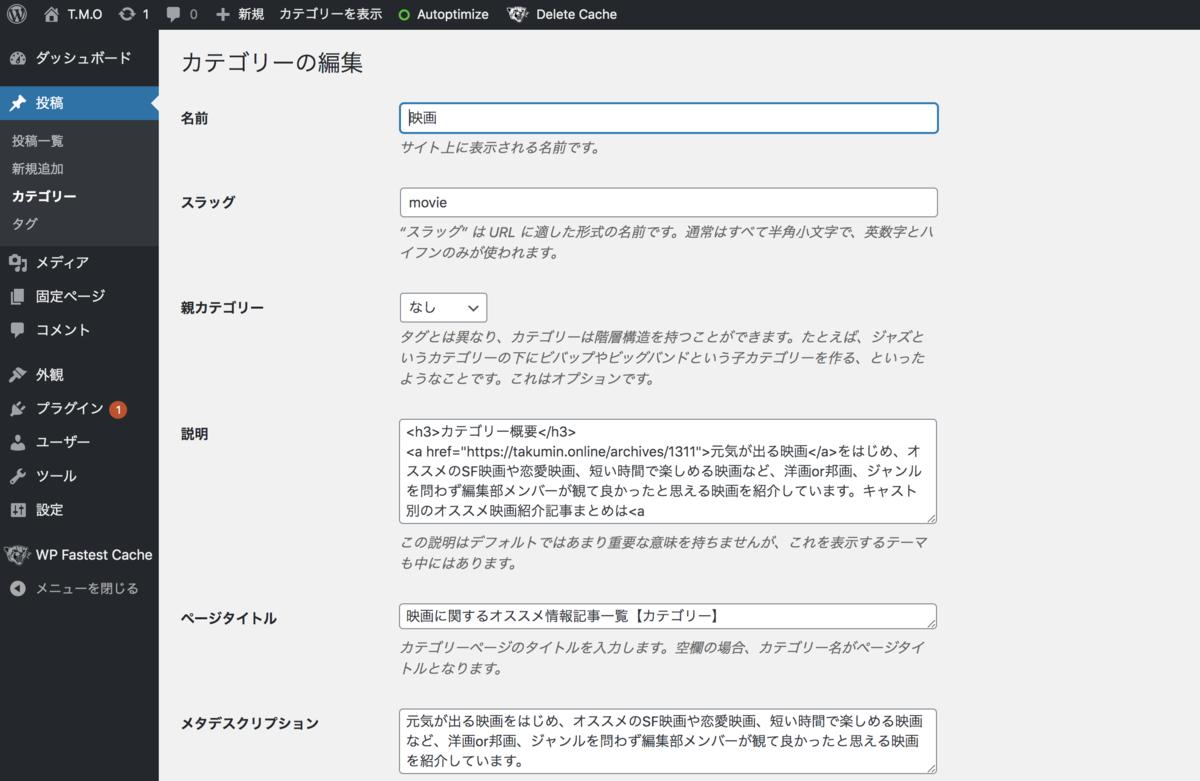 f:id:uh-takumi-miyata:20200602195627p:plain