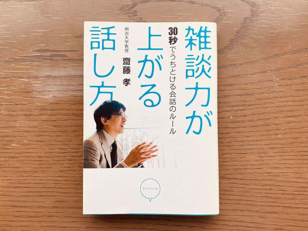 f:id:uh-takumi-miyata:20200710112729j:plain