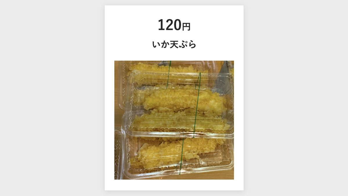 f:id:uh-takumi-miyata:20200728195559p:plain