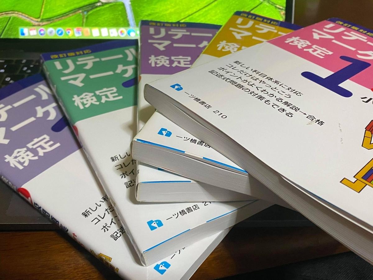 f:id:uh-takumi-miyata:20201103154845j:plain