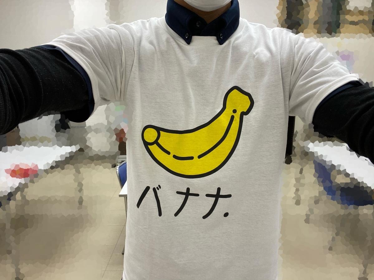 f:id:uh-takumi-miyata:20201124185855j:plain