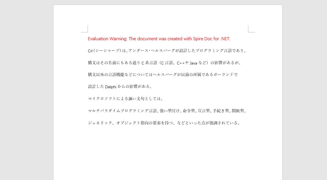 f:id:uha_noki:20211014101504p:plain