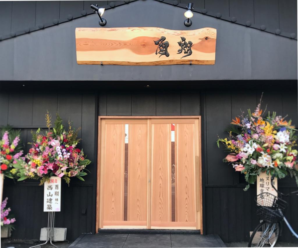 f:id:uhiomitsu:20170509092312j:plain